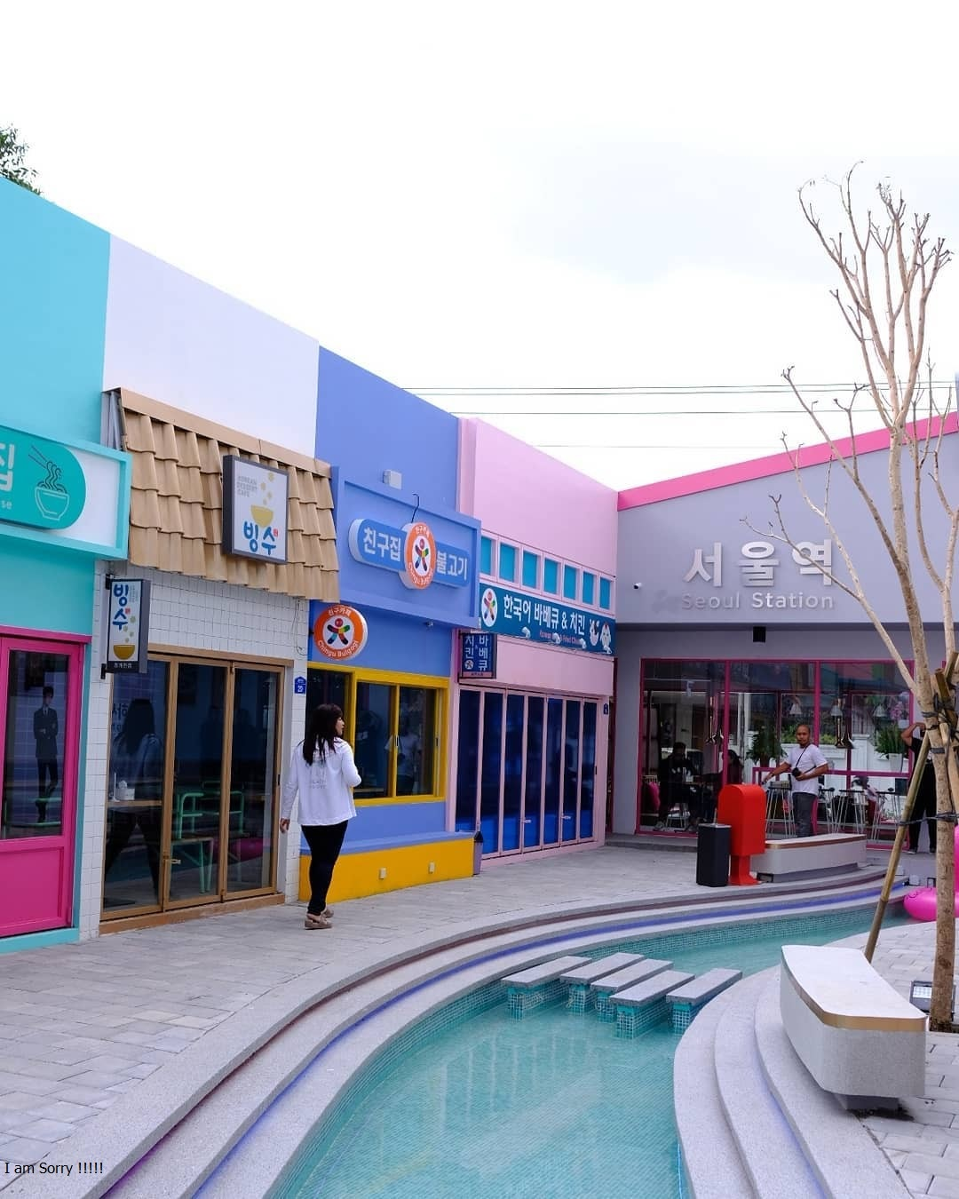 Berburu Spot Foto di Dongdaemun Street