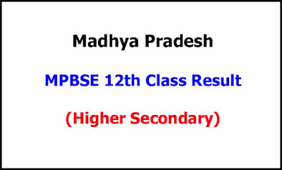MP Board 12th Class Exam Result
