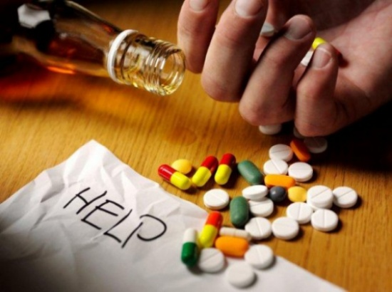 علاج ادمان المخدرات Drug addiction treatment