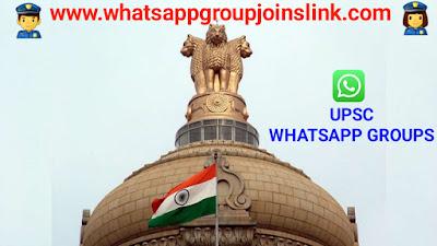 👮🚔 UPSC Whatsapp Group   UPSC Whatsapp Group Joins Link