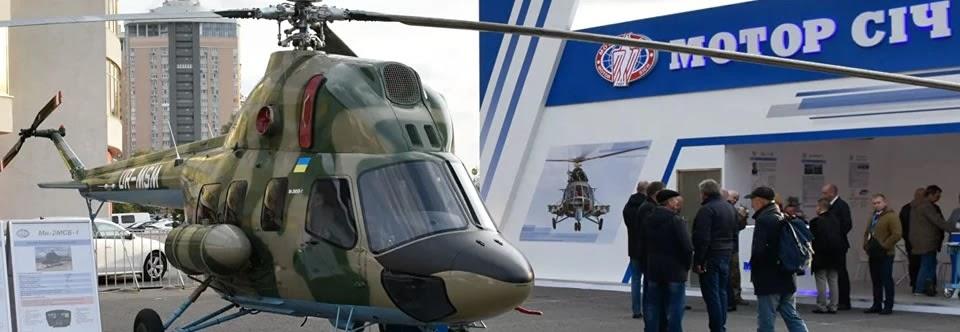 Китайська Skyrizon і DCH  втретє звернулися до АМКУ за дозволом на придбання акцій Мотор Січ