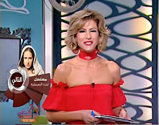 برنامج إنتى أحلى حلقة الثلاثاء 12-9-2017 مع أمينة شلباية و حلقة خاصة مع احدث صيحات الموضة والازياء