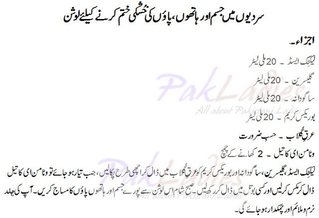 Images of Caring Person Meaning In Urdu - #rock-cafe