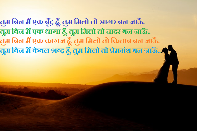 https://www.nepalishayari.com/2020/04/new-best-motivational-heart-touching.html