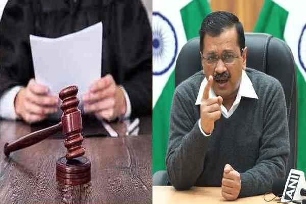 delhi-kejriwal-sarkar-slammed-by-delhi-high-court-news