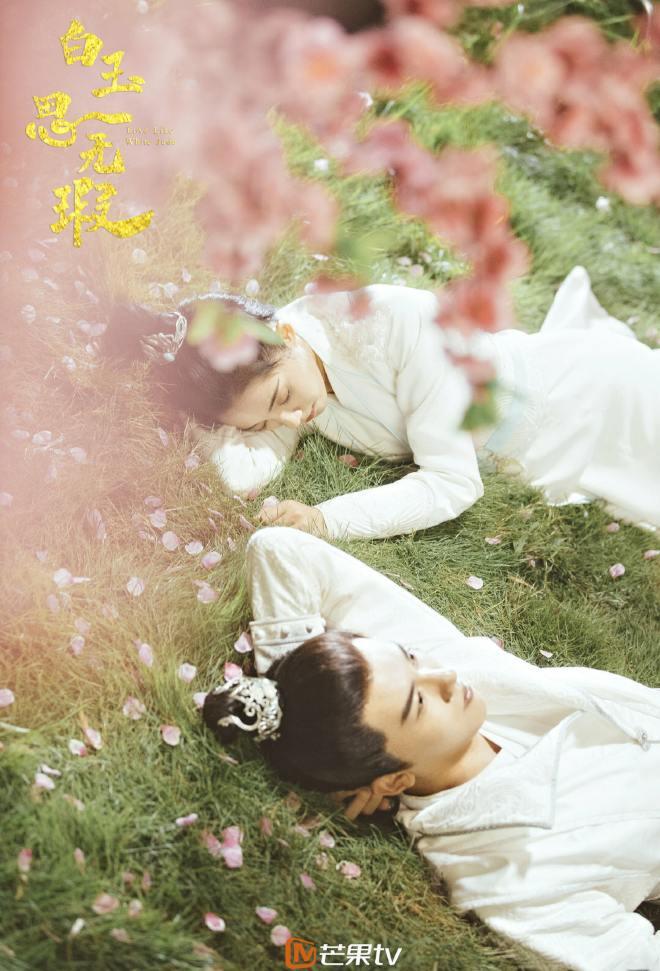 Love like White Jade Poster