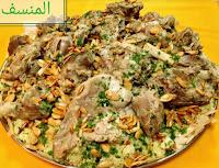 The most beautiful Arab food ، المنسف الأردني