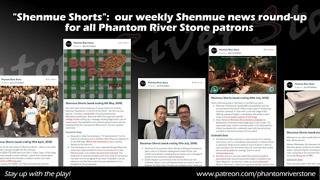 """Shenmue Shorts"" Weekly News Round-up for Patrons"