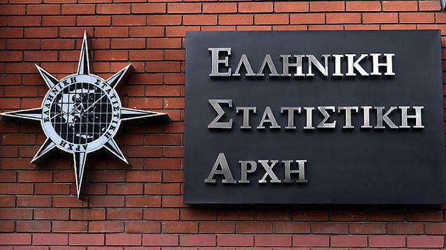 Προσλήψεις στην ΕΛΣΤΑΤ και στο Ναύπλιο - 301 θέσεις σε όλη την Ελλάδα