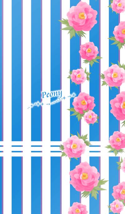 Flower garden -Prince-