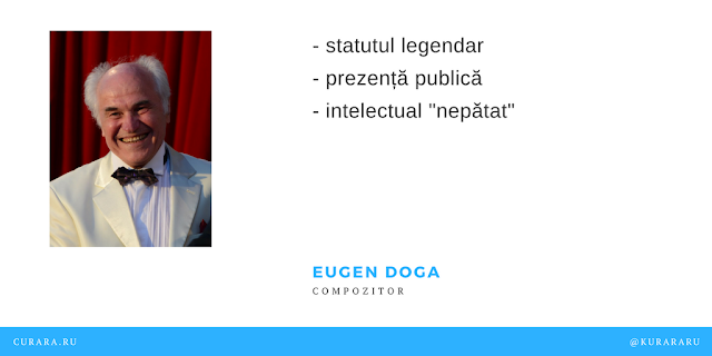 Eugen Doga