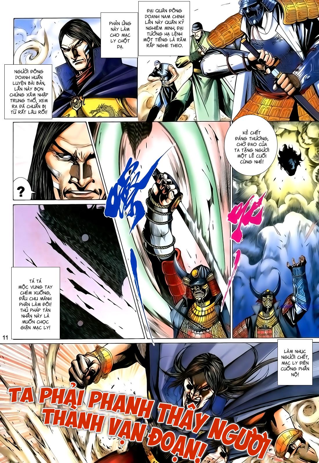 Anh Hùng Vô Lệ Chap 167 - Trang 11