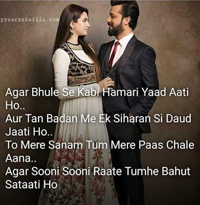 Best Heart Touching Romantic Love Shayari Sms in Hindi