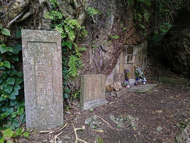 平田子之墓の写真