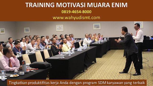TRAINING MOTIVASI MUARA ENIM, modul pelatihan mengenai TRAINING MOTIVASI MUARA ENIM, tujuan TRAINING MOTIVASI MUARA ENIM, judul TRAINING MOTIVASI MUARA ENIM, judul training untuk MUARA ENIM, training motivasi mahasiswa MUARA ENIM, silabus training, modul pelatihan motivasi kerja pdf MUARA ENIM, motivasi kinerja MUARA ENIM, judul motivasi terbaik MUARA ENIM, contoh tema seminar motivasi MUARA ENIM, tema training motivasi pelajar MUARA ENIM, tema training motivasi mahasiswa MUARA ENIM, materi training motivasi untuk siswa ppt MUARA ENIM, contoh judul pelatihan, tema seminar motivasi untuk mahasiswa MUARA ENIM, materi motivasi sukses MUARA ENIM, silabus training MUARA ENIM, motivasi kinerja MUARA ENIM, bahan motivasi MUARA ENIM, motivasi kinerja MUARA ENIM, motivasi kerja MUARA ENIM, cara memberi motivasi dalam bisnis internasional MUARA ENIM, cara dan upaya meningkatkan motivasi kerja MUARA ENIM, judul MUARA ENIM, training motivasi MUARA ENIM, kelas motivasi MUARA ENIM