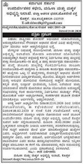 Koppal District WCD Block Coordinator, Block Project Assistant, District Coordinator Govt jobs Recruitment 2020