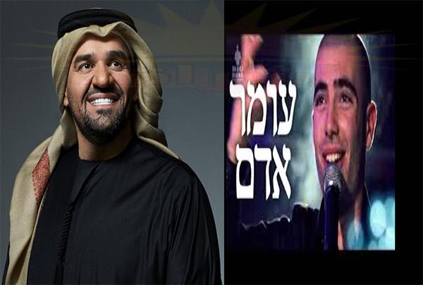 حسين الجسمي يغني في اسرائيل