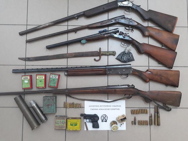 Συνελήφθη 62χρονος στη Λακωνία με πολεμικά τυφέκια και κυνηγετικά όπλα