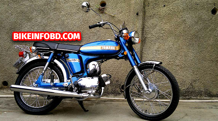 Yamaha YB 50 Specifications, Review, Top Speed, Picture, Engine & Parts