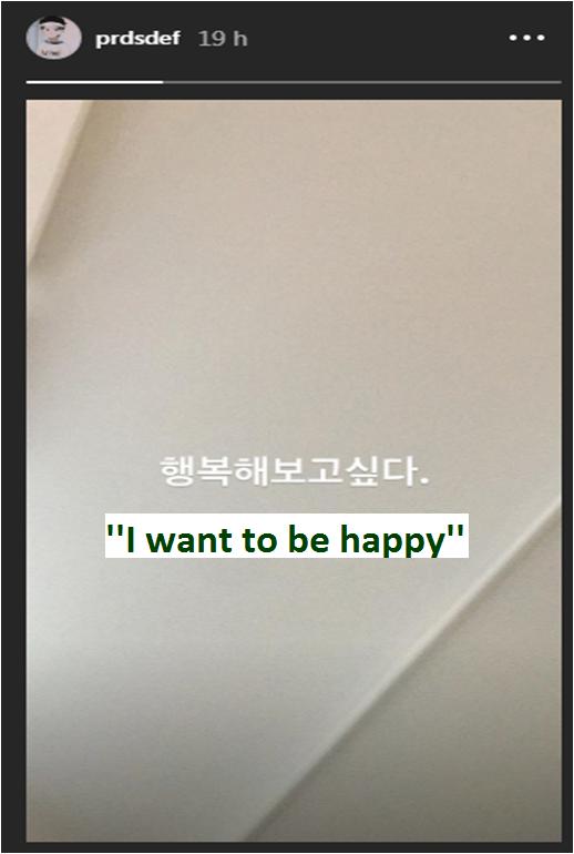 GOT7's JB Post on Instagram Makes Fans Worry