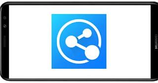 تنزيل برنامج inShare Pro mod premium مدفوع مهكر بدون اعلانات بأخر اصدار من ميديا فاير