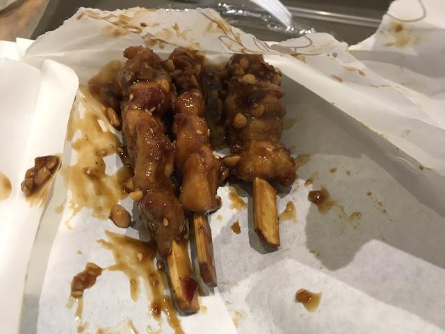 八里左岸 Chicken Bites烤雞咬一口,好吃手扒雞