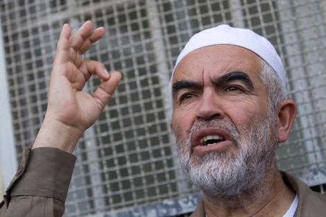محكمة إسرائيلية تمدد اعتقال الشيخ صلاح 4 أيام
