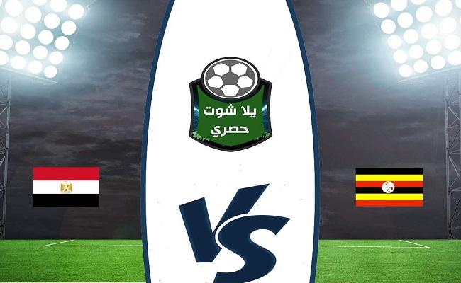نتيجة مباراة مصر وأوغندا فوز المنتخب المصري وتأهله لدور الـ16 في كأس الأمم الافريقية