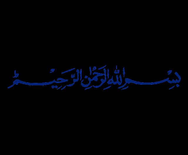 tulisan bismillah kaligrafi