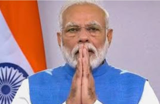 PM Modi's address to the nation  జాతినుద్దేశించి ప్రసంగించనున్న ప్రధాని మోదీ