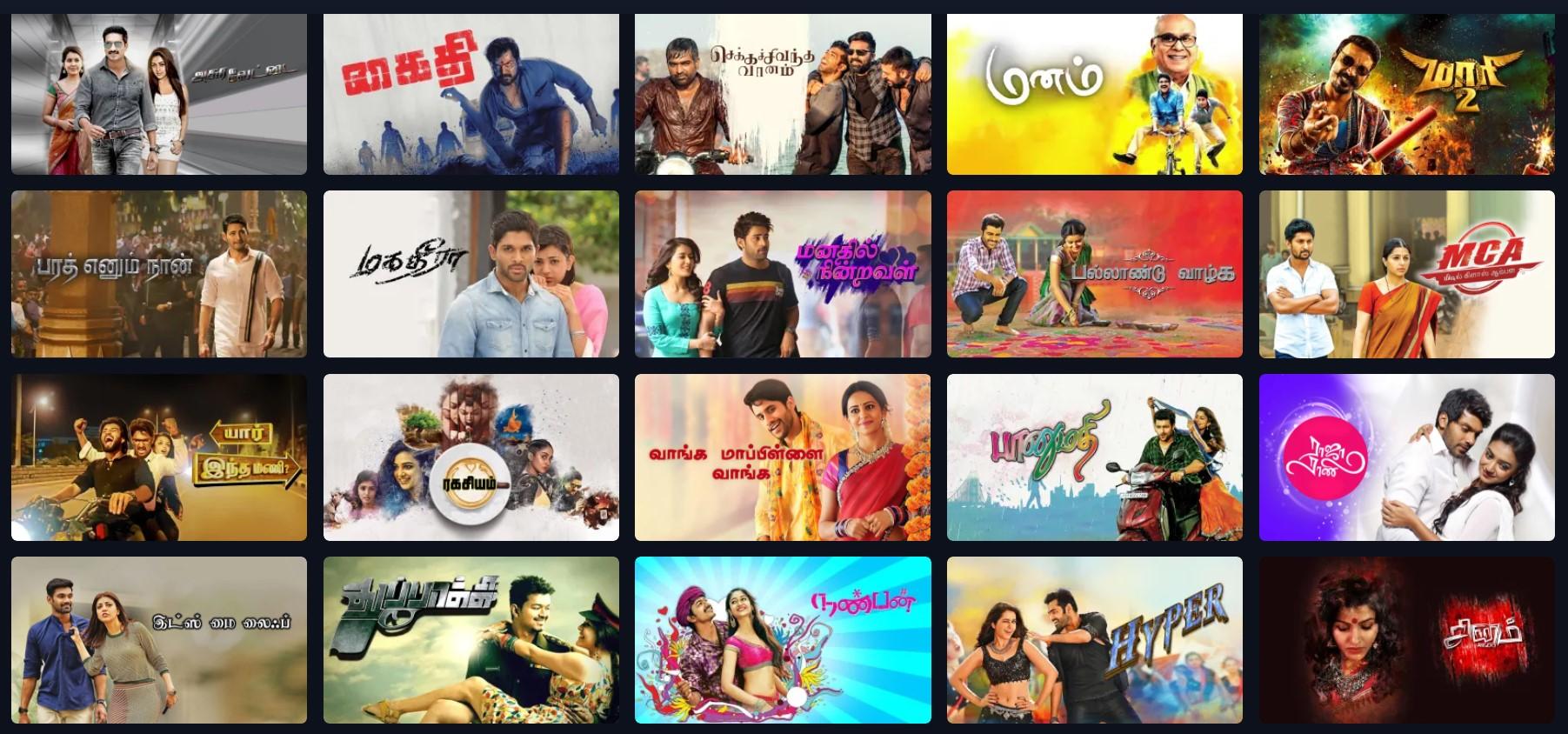 Tamil Full Movies Download