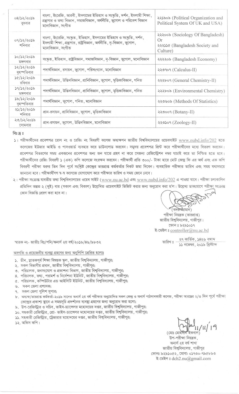 Honours 2nd Year Exam Routine 2019 Download