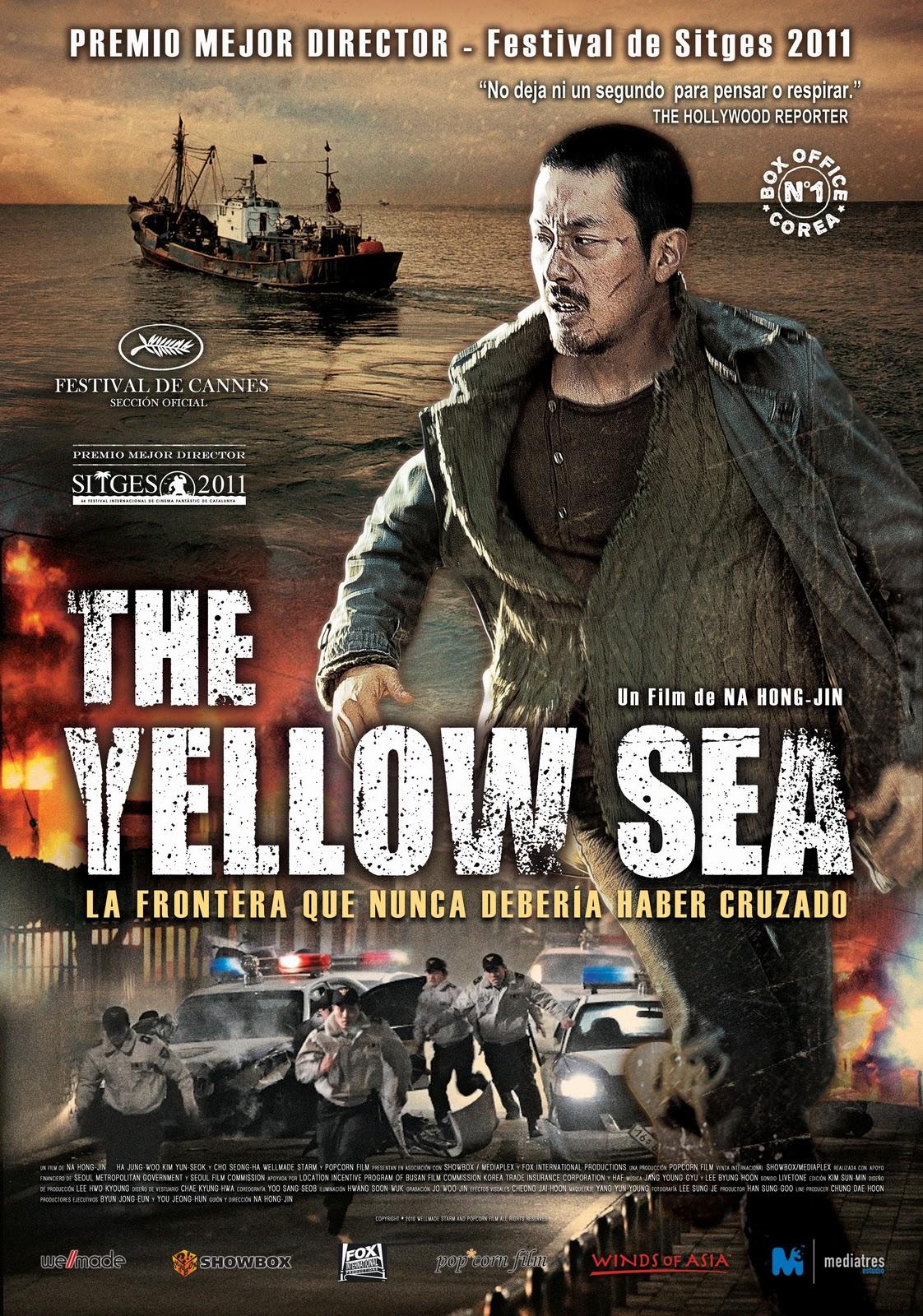 The Yellow Sea ไอ้หมาบ้าอันตราย [HD]