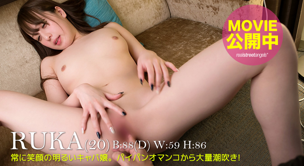 CENSORED Real Street Angels m439 るか, AV Censored