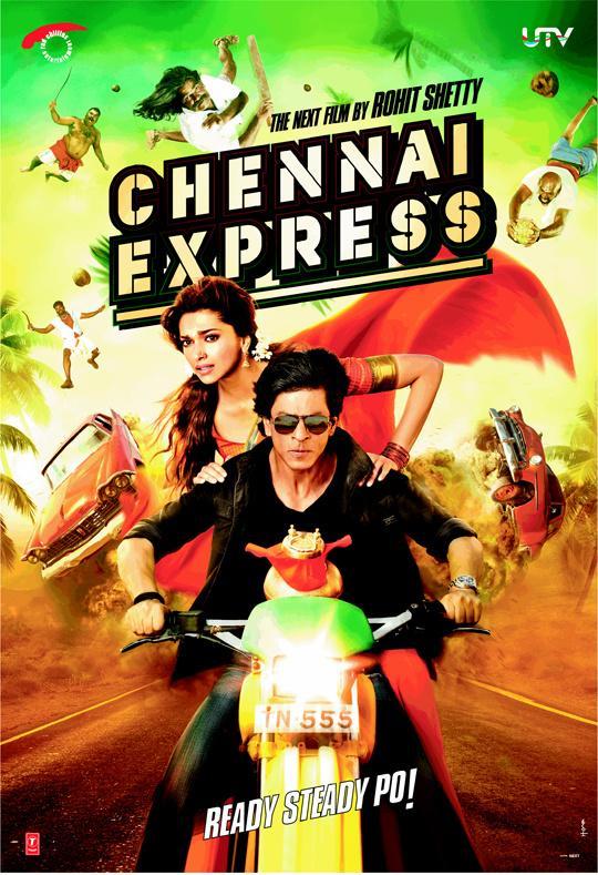 شە مە ند فرا ئە ڤينئ  Chennai Express 2013 KURDI