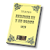 Enrique III y su corte 1829 libro gratis