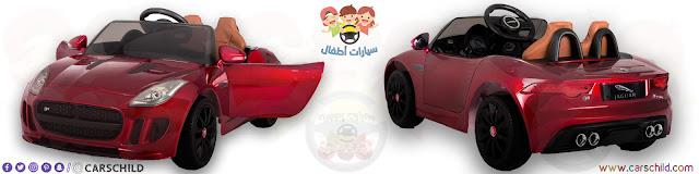 سيارات كهربائية صغيرة