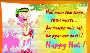 Happy Holi Shayari 2016