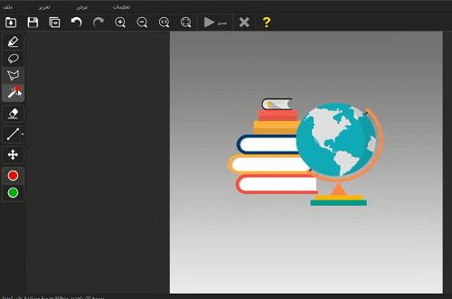 برنامج كمبيوتر خرافي برنامج حذف أي شيء داخل الصور دون ترك الأثر