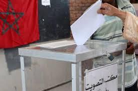 Elections au Maroc- Le taux de participation atteint 12% à midi