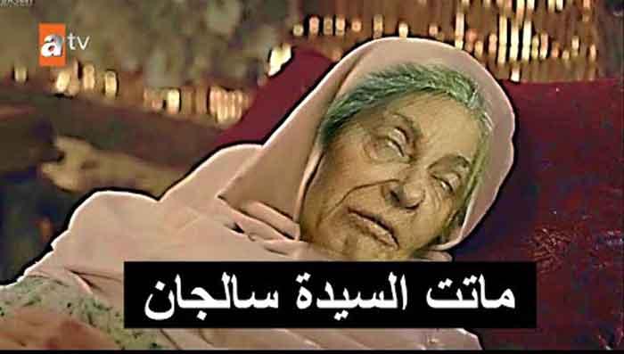 نهاية سالجان المؤلمة الموسم الثالث مسلسل المؤسس عثمان اعلان ترويجي الحلقة 65