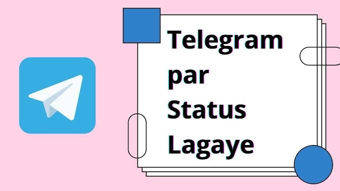 Telegram par Status kese lagaye