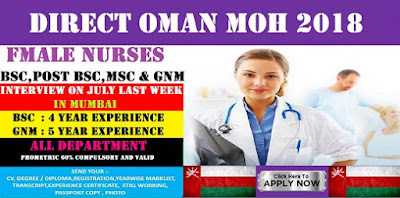 OMAN DIRECT MOH ON JULY LAST WEEK IN MUMBAI - APPLY TODAY