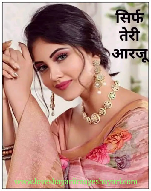 Love u status in hindi