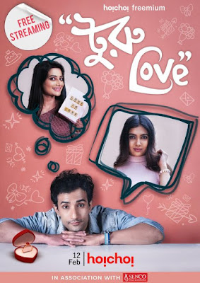 True Love HoiChoi web series Wiki, Cast Real Name, Photo, Salary and News