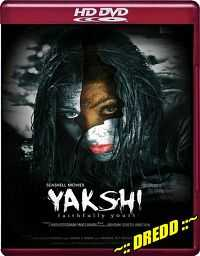 Yakshi Faithfully Yours (2012) Hindi - Malayalam Full Movies Download 300mb HDRip