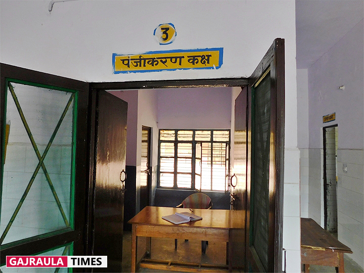 hospital-pictures-in-gajraula