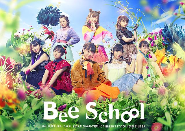 AKB48 Team 8 Tandoku Kouen 'Bee School' 191130 (CS Asahi 1)