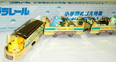 Chikorita figure in Tomy Plarail Pokemon Train gold-plating version