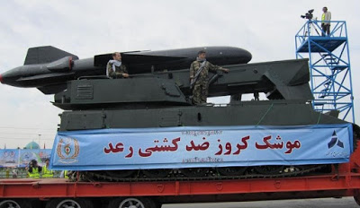 Iran Ra'ad anti ship missile